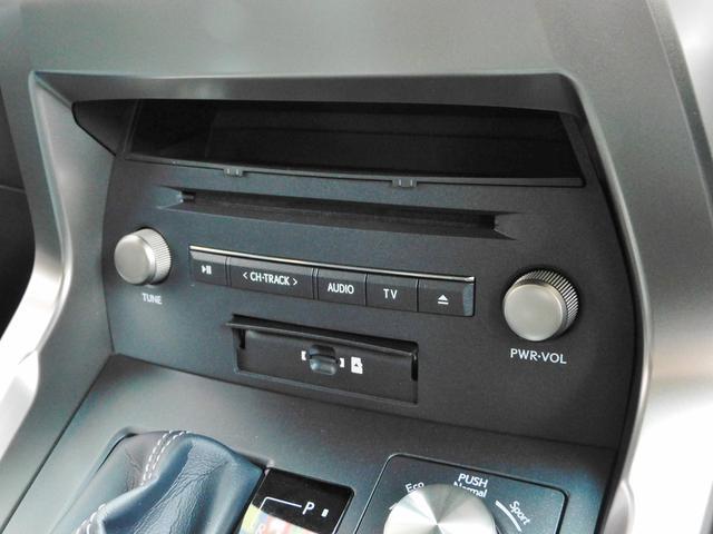 NX300h バージョンL 2年保証 ナビTV Sカメラ Bカメラ PCS RCC LDA BSM PKSB HUD AHS ヒーター付き電動革巻ハンドル 黒革全席Pシート シートAC Pバックドア シーケンシャルターンランプ(49枚目)