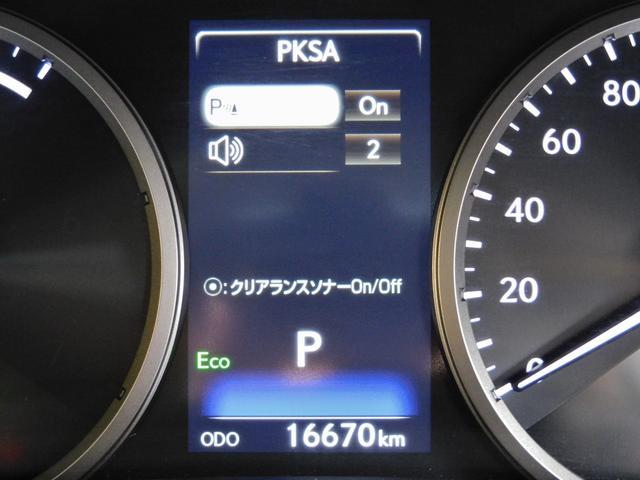 NX300h バージョンL 2年保証 ナビTV Sカメラ Bカメラ PCS RCC LDA BSM PKSB HUD AHS ヒーター付き電動革巻ハンドル 黒革全席Pシート シートAC Pバックドア シーケンシャルターンランプ(78枚目)