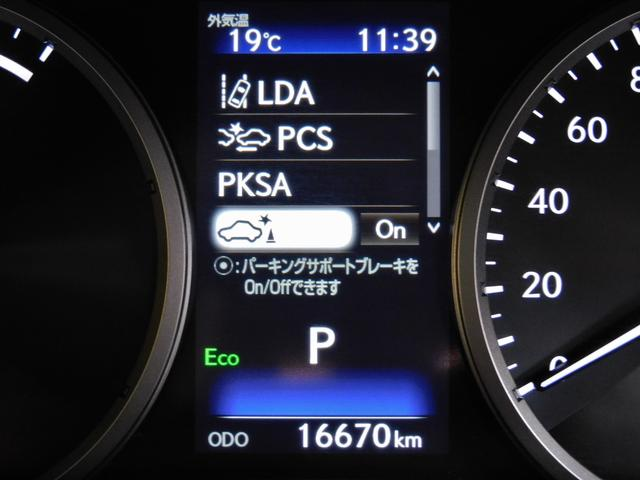 NX300h バージョンL 2年保証 ナビTV Sカメラ Bカメラ PCS RCC LDA BSM PKSB HUD AHS ヒーター付き電動革巻ハンドル 黒革全席Pシート シートAC Pバックドア シーケンシャルターンランプ(79枚目)