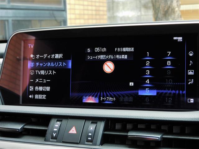 地デジ対応フルセグTV付き!(デジタル放送の高画質な画像が楽しめます!ワンセグとは違い、画像が途切れる事は御座いません!都市・郊外での通常走行、高速道路での走行中でも、安定した画像が楽しめます!)