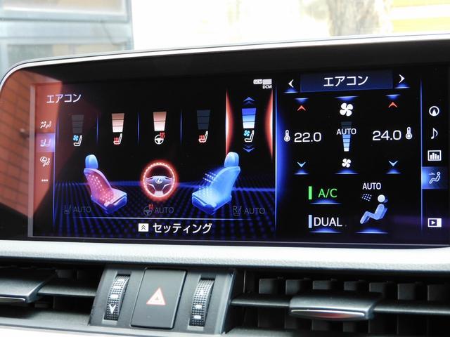 前席シートヒーター&シートクーラー&ステアリングヒーター付!夏は涼しく、冬は暖かくお乗り頂けます♪(自動で温度管理をしてくれる優れものです!)