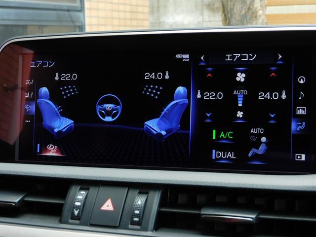 クライメイトコンシェルジュ付!オートエアコンと連動して、前席のシートヒーター、シートエアコン、ステアリングヒーターを緻密に自動制御し、一人ひとりに最適な心地良さを提供されます♪
