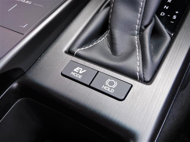 ブレーキホールド搭載♪「HOLD」スイッチをONにておくと、Dレンジより足を離しても進まないように制御がかかります!渋滞時等に重宝しますよ♪
