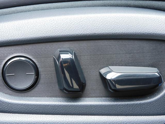 走行モードの変更はこちらから♪エコモードを選択すると、エアコンや速度を、燃費優先(低燃費な状態)に自動制御してくれます!加速感は若干落ちますが、燃費は良くなります!状況に合わせてお使い下さい!!