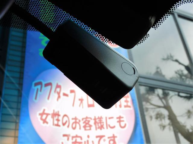 ドライブレコーダー付き!映像を自動的に記録する車載装置です!運転中の「万が一」を記録することで、交通事故処理の迅速化や安全運転意識向上などのメリットがあります!是非お勧めです♪