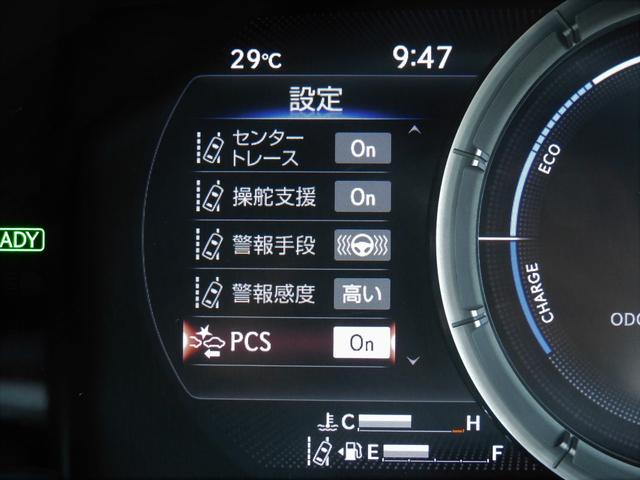 プリクラッシュセーフティシステム(PCS)付き!ミリ波レーダー&単眼カメラを用いて車両前方を監視するシステムです!前方の障害物や車への衝突を防いでくれます!