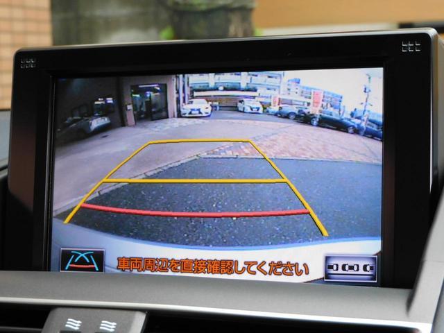バックカメラ付き!(後方の見えにくい場所への駐車時にとっても便利です!車を大事にされる方には、必須アイテムです!)