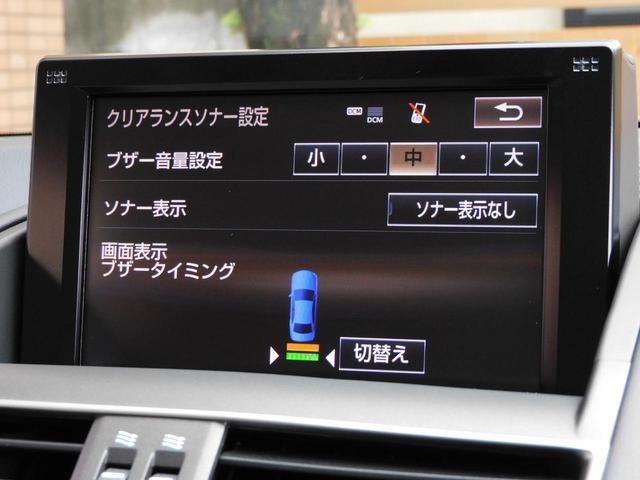 クリアランスソナー付き!障害物などが近付くと、車内で音が鳴り、接近を知らせてくれます!嬉しい装備ですね!