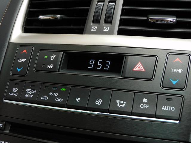 左右独立のデュアルオートエアコン付き!(温度設定をすれば、自動で車内の温度管理をしてくれる優れ物です!)