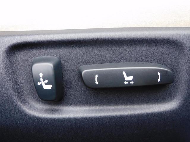 パワーシート付き!(乗り降りから、運転席のポジション設定まで、ボタンで1つで微調整出来ます!高級車の必須アイテムですね!)