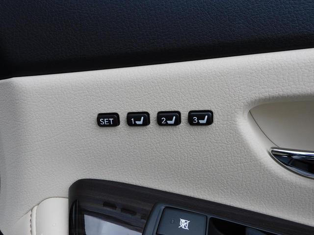 前席シートメモリー付き!シートポジションを3パターンまで記憶させる事が出来ます!ご夫婦やご家族でお乗りになる方には大変重宝するアイテムです!