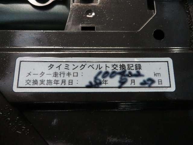 トヨタ ハイエースバン ロングDX ディーゼルターボ タイミングベルト交換済