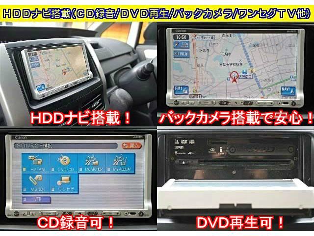 トヨタ ヴォクシー Z ストリートビレットS自動ドアナビBカメラTV1オーナー