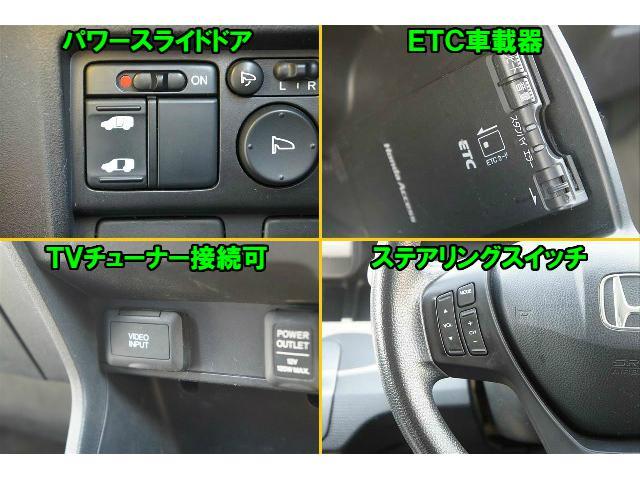 ホンダ フリード G Lパッケージ 自動ドア モデューロエアロ バックカメラ