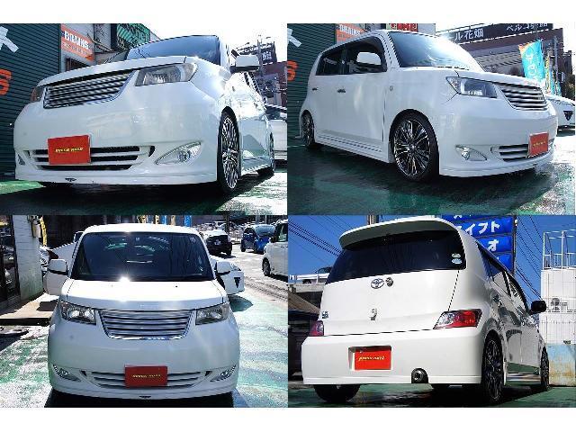 Z Qバージョン社外フルアロ車高調9スピーカー音楽連動イルミ(6枚目)