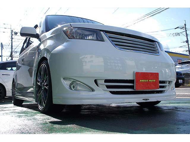 Z Qバージョン社外フルアロ車高調9スピーカー音楽連動イルミ(8枚目)