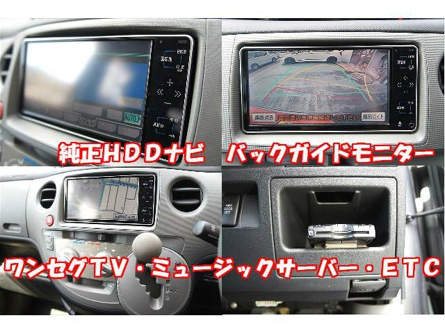 Xリミテッド電動スライドドア・純正HDDナビ・バックカメラ(3枚目)