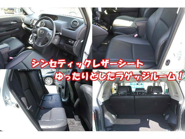 1.5G オン ビー特別仕様車 純正フルエアロ フロアイルミ(3枚目)