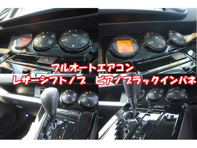 1.5G オン ビー特別仕様車 純正フルエアロ フロアイルミ(5枚目)