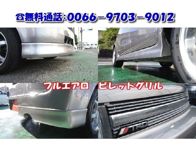 「トヨタ」「bB」「ミニバン・ワンボックス」「福岡県」の中古車3