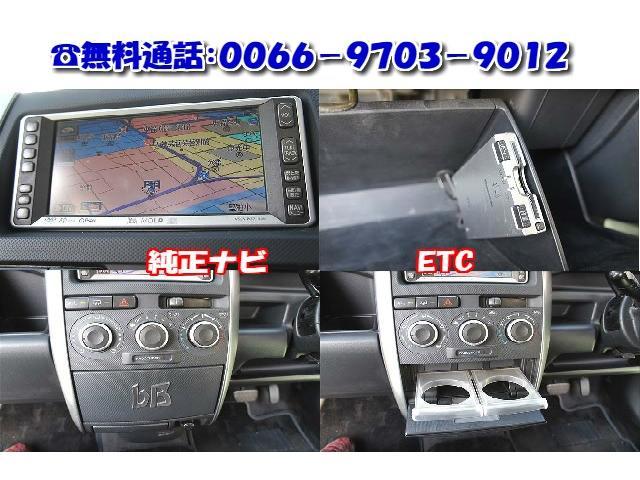 「トヨタ」「bB」「ミニバン・ワンボックス」「福岡県」の中古車5