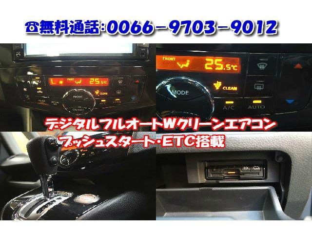 ハイウェイスター Vセレクション 両側パワースライドドア・ETC・純正ナビ・地デジ・Bluetooth・バックカメラ・クリーンWエアコン・ETC・プッシュスタート・純正キセノン・純正アルミ・1年間走行距離無制限保証(7枚目)