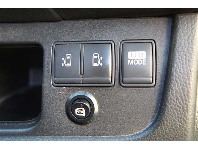 ハイウェイスター Vセレクション 両側パワースライドドア・ETC・純正ナビ・地デジ・Bluetooth・バックカメラ・クリーンWエアコン・ETC・プッシュスタート・純正キセノン・純正アルミ・1年間走行距離無制限保証(27枚目)