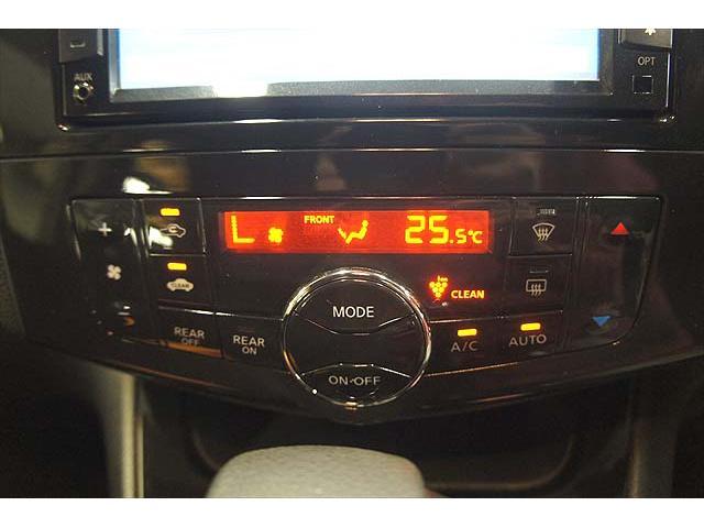 ハイウェイスター Vセレクション 両側パワースライドドア・ETC・純正ナビ・地デジ・Bluetooth・バックカメラ・クリーンWエアコン・ETC・プッシュスタート・純正キセノン・純正アルミ・1年間走行距離無制限保証(31枚目)