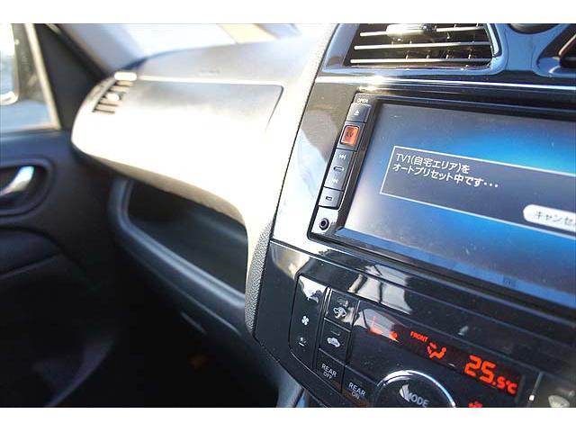 ハイウェイスター Vセレクション 両側パワースライドドア・ETC・純正ナビ・地デジ・Bluetooth・バックカメラ・クリーンWエアコン・ETC・プッシュスタート・純正キセノン・純正アルミ・1年間走行距離無制限保証(37枚目)