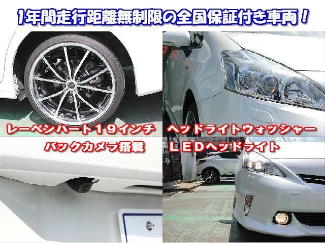 G フルエアロ・レーベンハート19インチアルミ・革調シートカバー・8インチHDDナビ・バックカメラ・ビルトインETC・LEDヘッドライト・ヘッドライトウォッシャー・1年間走行距離無制限保証(4枚目)