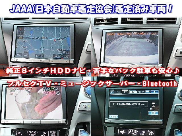 G フルエアロ・レーベンハート19インチアルミ・革調シートカバー・8インチHDDナビ・バックカメラ・ビルトインETC・LEDヘッドライト・ヘッドライトウォッシャー・1年間走行距離無制限保証(6枚目)