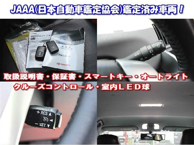 G フルエアロ・レーベンハート19インチアルミ・革調シートカバー・8インチHDDナビ・バックカメラ・ビルトインETC・LEDヘッドライト・ヘッドライトウォッシャー・1年間走行距離無制限保証(9枚目)