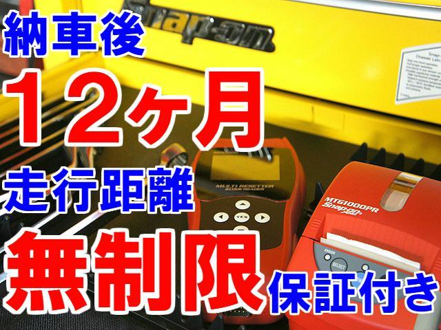 G フルエアロ・レーベンハート19インチアルミ・革調シートカバー・8インチHDDナビ・バックカメラ・ビルトインETC・LEDヘッドライト・ヘッドライトウォッシャー・1年間走行距離無制限保証(10枚目)