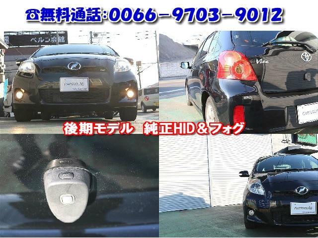 ■【試験場南口】交差点の角! 福岡自動車運転免許試験場すぐ近く!