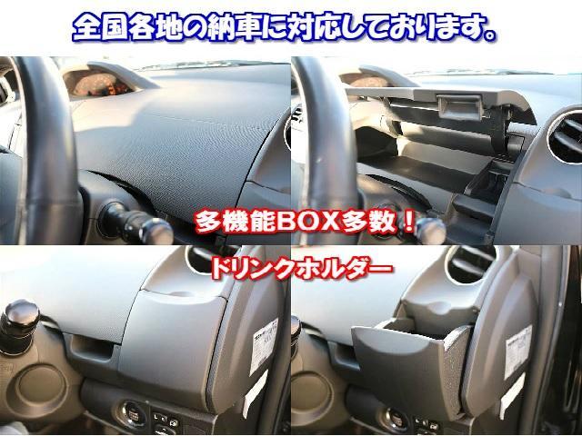 ■ボディ面は鏡面加工を施し、細かなキズ・雨染み・洗車キズ等を取り除き艶のある輝きをよみがえらせ持続させます。