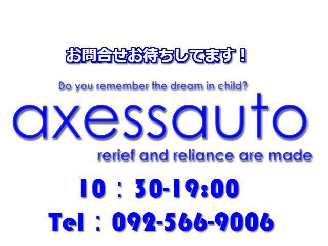 ■お問い合わせは、フリーダイヤル「0066-9703-9012」までお電話ください!心よりお待ちしております!