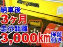 トヨタ ブレビス Ai250 純正黒革シート純正エアロマルチナビバックカメラ