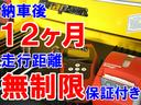 トヨタ ハイエースバン ロングDX純正ナビETC