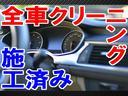 ハイウェイスター Vセレクション 両側パワースライドドア・ETC・純正ナビ・地デジ・Bluetooth・バックカメラ・クリーンWエアコン・ETC・プッシュスタート・純正キセノン・純正アルミ・1年間走行距離無制限保証(59枚目)