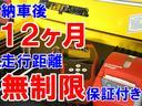 2.0i アイドリングストップ・クルーズコントロール・純正ドラレコ・1年間走行距離無制限保証・Panasonicナビ・バックカメラ・ETC・純正アルミ・ヘッドライトウォッシャー・ステアリングスイッチ(12枚目)