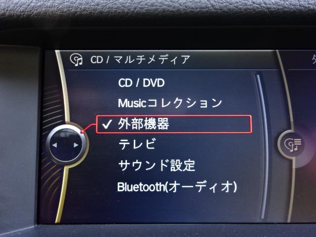 740i HDDナビ 地デジTV ベージュ革 SR HID(17枚目)