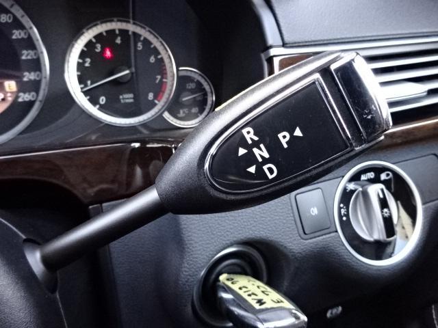 E250ブルーエフィシェンシ-ワゴン AMGスポーツPKG(15枚目)