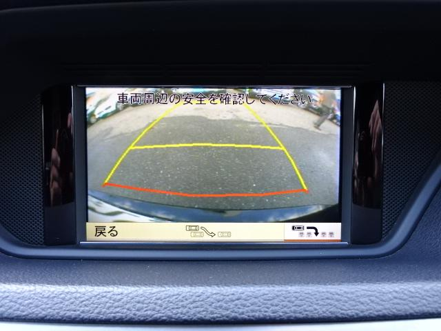 E250ブルーエフィシェンシ-ワゴン AMGスポーツPKG(18枚目)