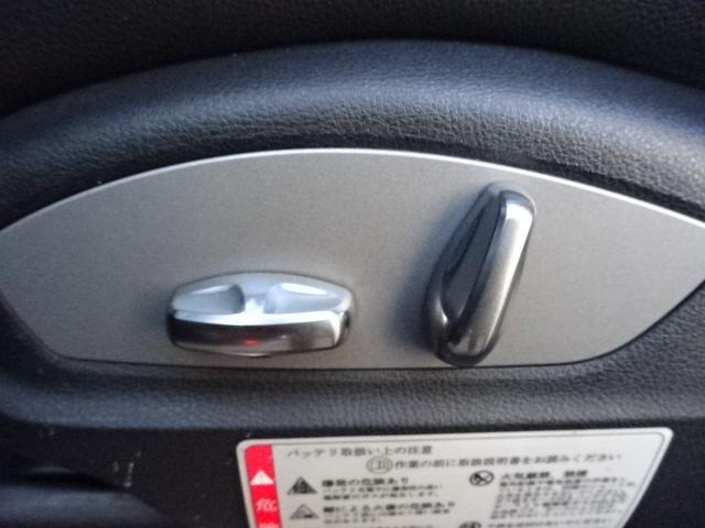 S ディーラー車 左H サンルーフ 21インチAW 黒革シート HDDナビ ETC ルーフレール Bカメラ アイドリングSTOP(32枚目)