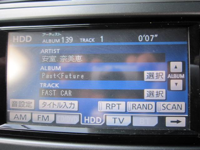 トヨタ カローラフィールダー 1.5X エアロツアラー