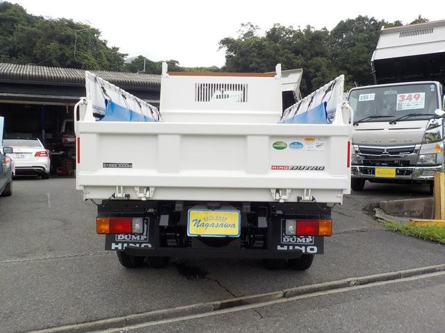 「その他」「デュトロ」「トラック」「福岡県」の中古車9