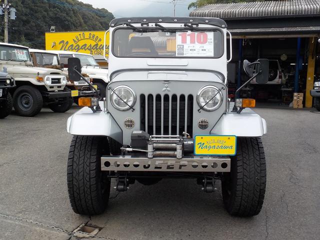 「三菱」「ジープ」「SUV・クロカン」「福岡県」の中古車3