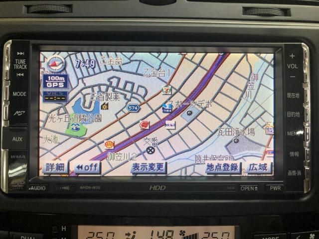 250Gプライムセレクション 車検整備渡 純正HDDナビ(4枚目)