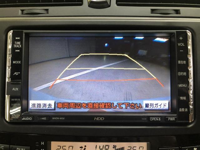 250Gプライムセレクション 車検整備渡 純正HDDナビ(7枚目)