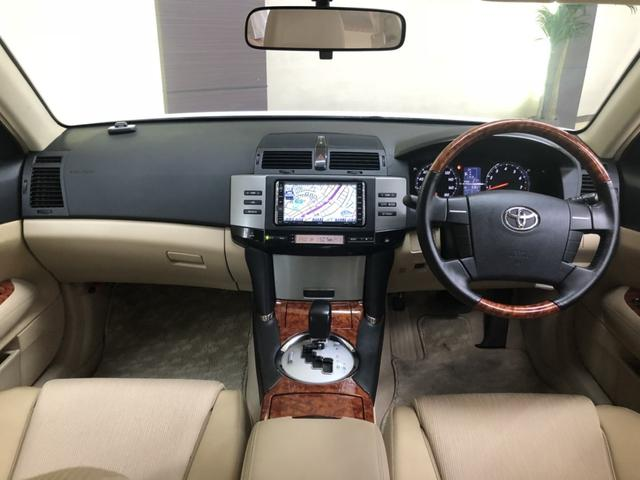 250Gプライムセレクション 車検整備渡 純正HDDナビ(15枚目)